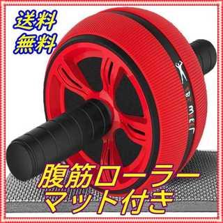 HACFIT 腹筋ローラー マット付き アブローラー(トレーニング用品)
