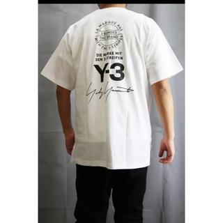 Y-3 - y-3 15周年Tシャツ