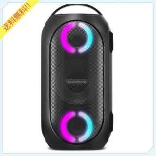 AnkerSoundcoreRave Mini, Bluetooth スピーカー(スピーカー)