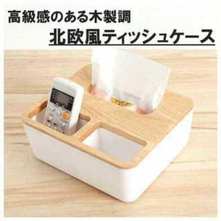ティッシュケース 木製 ティッシュボックス 木目 北欧 ふた付き おしゃれ(小物入れ)