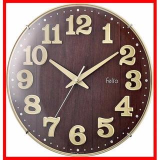 【本日◆限定】レトロ感かわいいフェリオ 掛け時計 アイボリー(掛時計/柱時計)