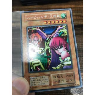 ユウギオウ(遊戯王)のハーピィレディ三姉妹(シングルカード)