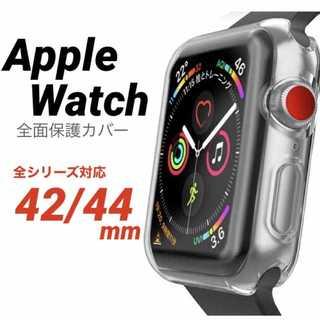Apple Watch アップルウォッチ 画面保護カバー 42/44mm(その他)