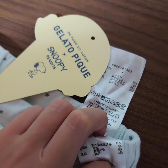 gelato pique(ジェラートピケ)の大特価♡新品♡gelato pique♡ショートパンツ レディースのルームウェア/パジャマ(ルームウェア)の商品写真