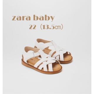 ザラキッズ(ZARA KIDS)のzara  baby ストラップサンダル ホワイト 22 (13.5㎝)(サンダル)