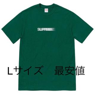 Supreme - Supreme Motion Logo Tee Dark Green L