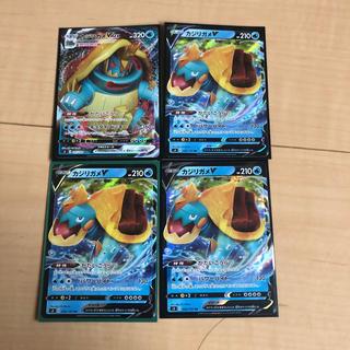 ポケモン(ポケモン)のポケモンカード カジリガメ4枚未使用(シングルカード)