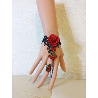 1408円→880円! 薔薇のブレスレット リング付き コスプレ等に(ブレスレット/バングル)