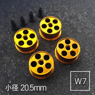 ミニ四駆 アルミホイール 4個セット(小径丸穴)オレンジ(模型/プラモデル)