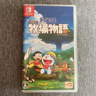 ドラえもん のび太の牧場物語 Switch(家庭用ゲームソフト)