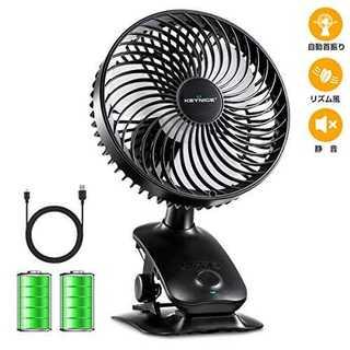 001-ブラックUSB扇風機 自動首振り 静音 クリップ 卓上 小型 リズム 充(扇風機)