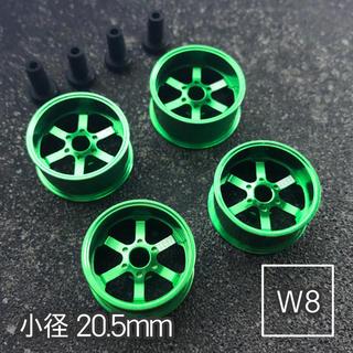 ミニ四駆 アルミホイール 4個セット(小径TX)グリーン(模型/プラモデル)
