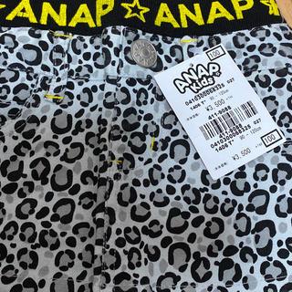 アナップキッズ(ANAP Kids)のANAPスカート(スカート)