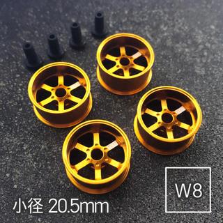 ミニ四駆 アルミホイール 4個セット(小径TX)オレンジ(模型/プラモデル)