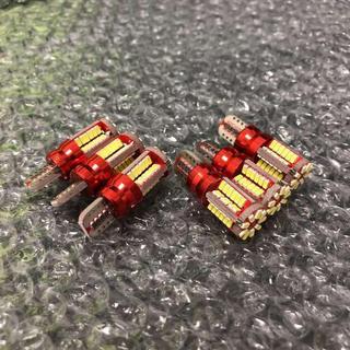 57SMD6個 超爆光! 6個セット 高輝度 57SMD T10 LED(汎用パーツ)