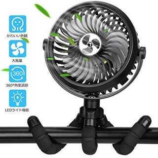 ブラック携帯扇風機  usb扇風機 小型 手持ち扇風機 卓上・吊り下げ(扇風機)