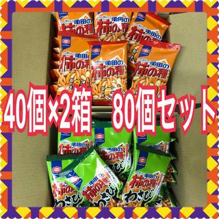 カメダセイカ(亀田製菓)の亀田製菓 柿の種 2種 80袋(菓子/デザート)