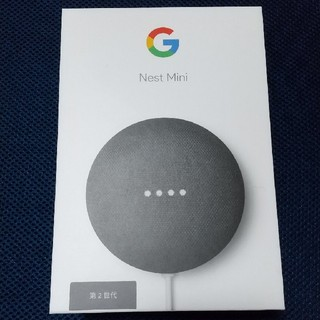 アンドロイド(ANDROID)のGoogle ネストミニ(スピーカー)
