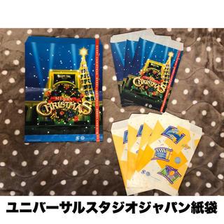ユニバーサルスタジオジャパン(USJ)のユニバーサルスタジオジャパン 歴代紙袋(キャラクターグッズ)