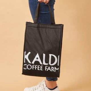 カルディ(KALDI)のカルディ KALDI 保冷バッグ ブラック(弁当用品)