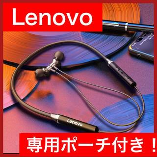 Lenovo - 新品 Lenovoワイヤレスイヤホン&専用ポーチ(ブラック)