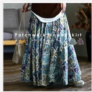 アンティカフェ 花柄パッチワーク風ロングスカート