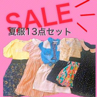 イング(INGNI)の1着あたり169円❣️🌈夏服13点セット 売り尽くし価格🌈(セット/コーデ)
