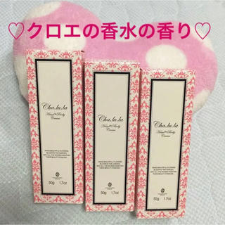 新品  箱付き クロエの香り シャルラ ハンドクリーム ボディクリーム 3本