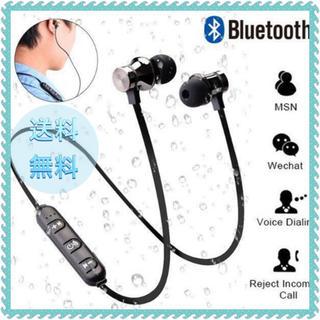 Bluetooth マグネット式イヤホン シルバー iPhone Android