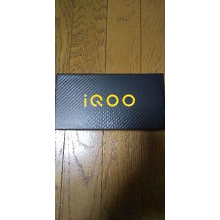 vivo IQOO Z1 シルバー 6GB/128GB SIMフリー