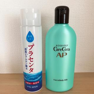 ロート製薬 - アサヒ 素肌しずく 化粧水 ロート製薬 セラミドバリア ケアセラ AP