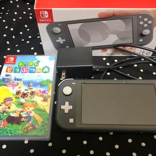 Nintendo Switch Light グレー あつ森ソフトセット