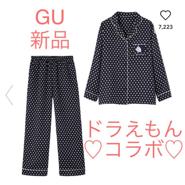 GU(ジーユー)のジーユーGU ルームウェア♡サテン パジャマ 長袖 水玉 ドラえもん 紺色 M レディースのルームウェア/パジャマ(ルームウェア)の商品写真