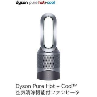 Dyson - 人気カラー【 上位機種 】ダイソン Pure Hot+Cool