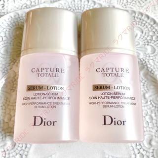 Dior - 【60mL】カプチュールトータル セルラーローション 幹細胞ケア 化粧水