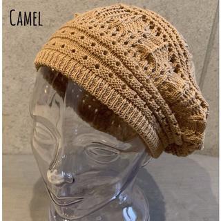 送料込 新品 ざっくり 透かし模様編み ベレー帽 サマー ゆったり 男女兼用 C(ハンチング/ベレー帽)
