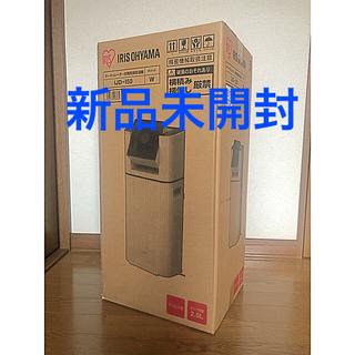 アイリスオーヤマ - 新品未開封 アイリスオーヤマ サーキュレーター衣類乾燥除湿機IJD-I50