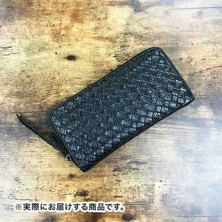 メンズレディース兼用 編み込み長財布 ブラック ジェンダーフリー(長財布)