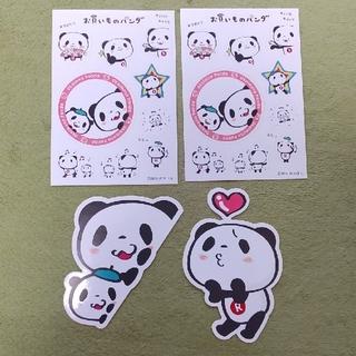 ラクテン(Rakuten)のお買いものパンダ(キャラクターグッズ)