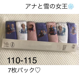 H&M - 新品▪️H&M アナと雪の女王 女の子下着 7枚パック♡110 115