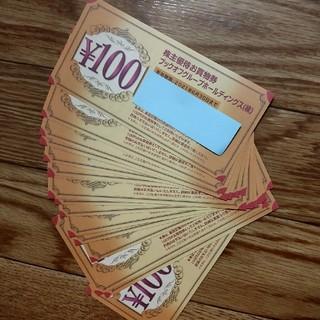 ブックオフ 株主優待券 2000円分(ショッピング)