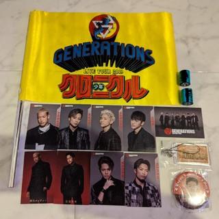 ジェネレーションズ(GENERATIONS)のGENERATIONS フラッグ&銀テープ おまけ付き(ミュージシャン)