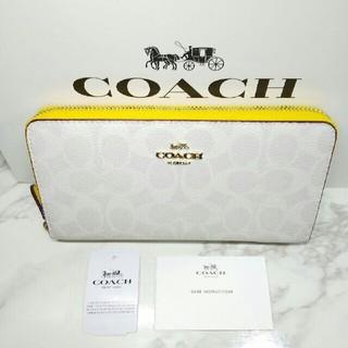 コーチ(COACH)の新品 COACH 超人気 長財新品 F814(長財布)