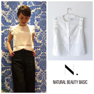 N.Natural beauty basic - 新品未使用 エヌナチュラルビューティーベーシック ブラウス 肩フリル