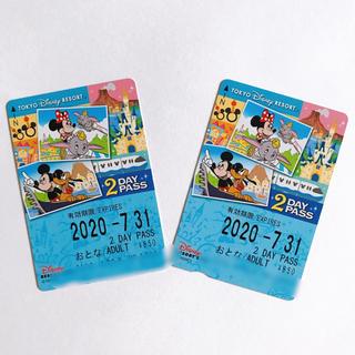 ディズニー(Disney)の《未使用》2枚セットディズニーリゾートライン 2日券(鉄道乗車券)
