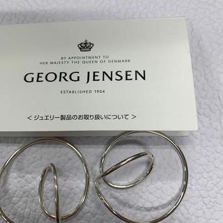 ジョージジェンセン(Georg Jensen)のジョージジェンセン ピアス ほぼ未使用(ピアス)