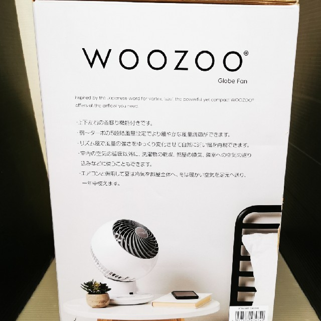 IRIS OHYAMA アイリスオーヤマサーキュレーター woozoo スマホ/家電/カメラの冷暖房/空調(サーキュレーター)の商品写真