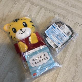 しまじろうパペット,歯磨きミラー(歯ブラシ/歯みがき用品)