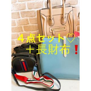 美品 新品 5点 ハンドバッグ ラゲージ風 長財布 ショルダー トート 人気(トートバッグ)