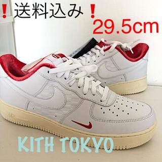 ナイキ(NIKE)のKith×Nike Air Force 1 Tokyo 29.5cm 【送料込み(スニーカー)